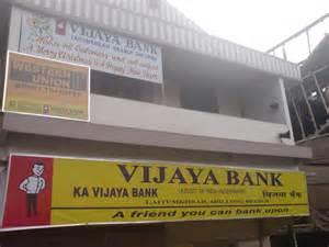vijaya bank vijaya bank net up 21 percent in quarter topnews