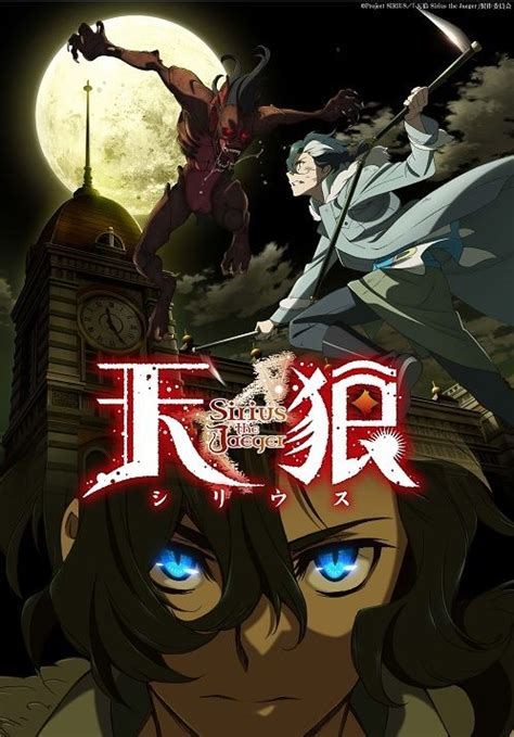summer anime 2018 guide sirius the jaeger anime announced for summer 2018