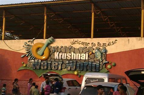 theme park pune amusement parks in pune krushnai water park