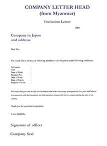 wedding invitation email gangcraft net