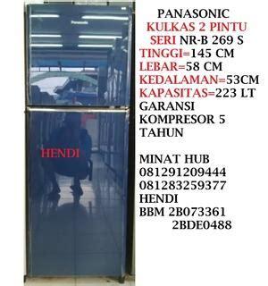 Lemari Es Panasonic Nr B25gf St harga kulkas merek panasonic seri nr b269s pricenia