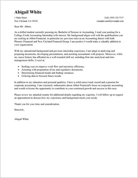 cover letters for internal job application exles