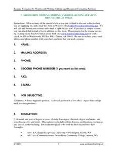 the form of resume