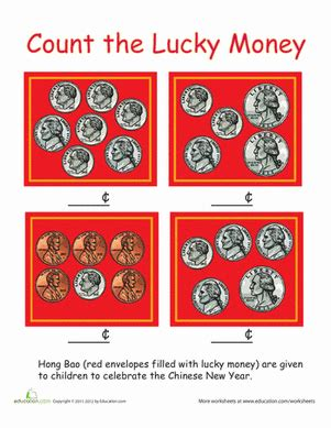 new year free money counting money new year worksheet education