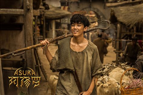 film china we are young first look china s 100m fantasy adventure asura