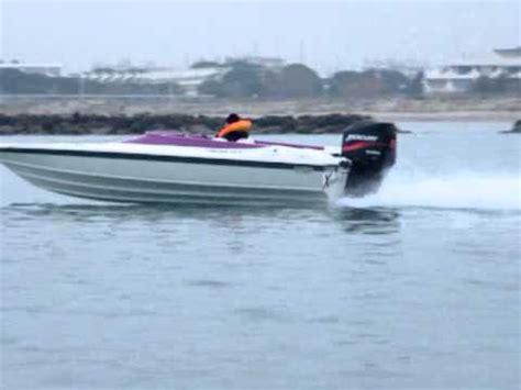 v rings boat ring 21 e 2002 optimax 200 vmax 105 km h gps youtube