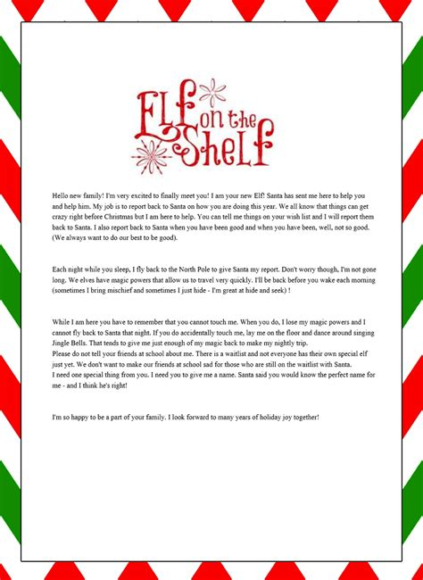 printable elf welcome letter free elf on the shelf printables the daily goodie bag
