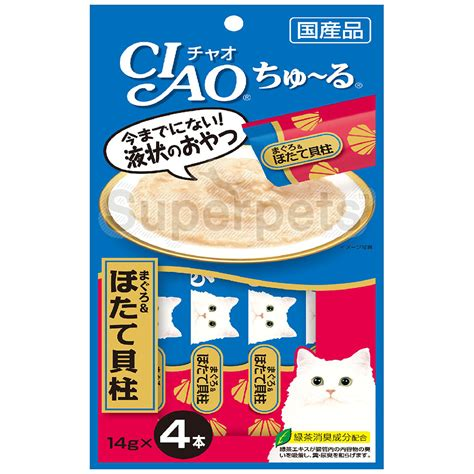 ciao cat 14g x 4pcs sc77 chu ru white tuna
