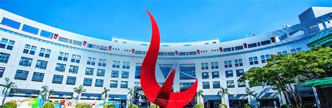 Renmin Of China School Of Business Mba Tuition by Home Mba For Professionals Bi Weekly Part Time Program