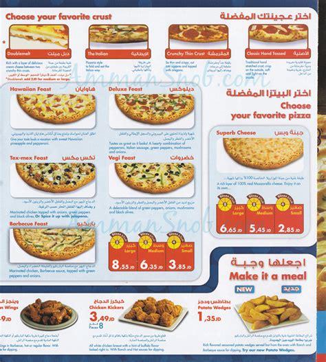 domino pizza zoid dominos pizza los cabos seotoolnet com