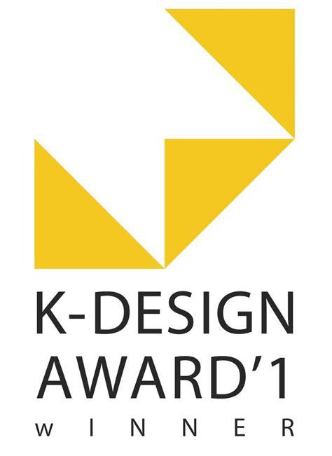 韓国 kデザインアワード2016 ゴールドアワード 株式会社マツヤアートワークス
