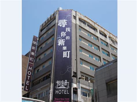 agoda ximending the longstay hotel ximending taipei taiwan great