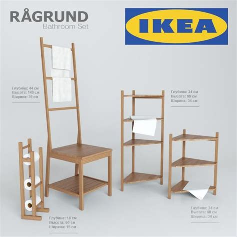 ikea ragrund 1000 ideas about ikea bathroom furniture on pinterest
