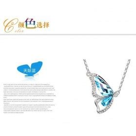 Kalung Aksesoris Butterfly Necklace N116 Butterfly Wings Of Necklace Kalung
