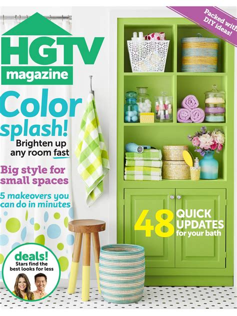 Hgtv Magazine Cover Giveaway - hgtv magazine march 2014 hgtv