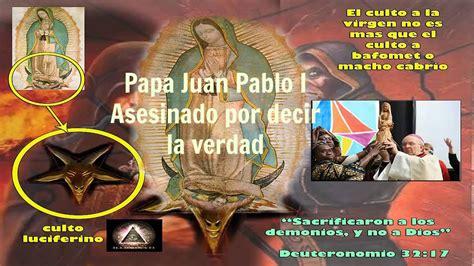 imagenes satanicas ocultas en el vaticano secretos satanicos del vaticano youtube
