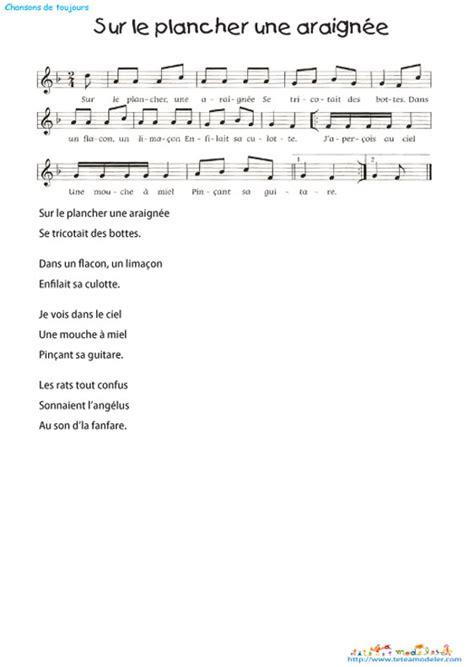 Sur Le Plancher Une Araign 233 E Paroles De Chanson T 234 Te 224