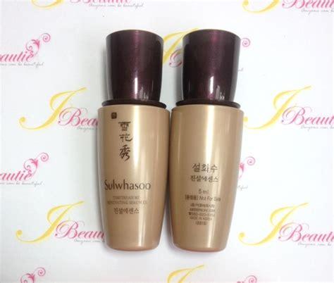 Sulwhasoo Time Treasure Renovating Serum Ex 5 Ml ร นใหม sulwhasoo timetreasure renovating serum ex 5 ml