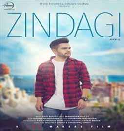 download mp3 dj punjabi songs zindagi akhil punjabi mp3 song download djpunjab songs pk