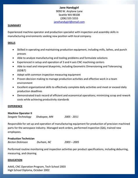 snhu 303 resume template 7 best resume computer skills images on sle
