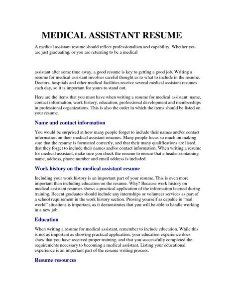 good medical assistant resume soft skills for resumes