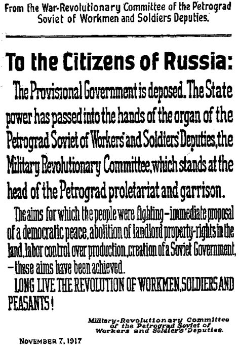 of the russian revolution the the memoirs of the tsar s chief of security and his books talk trotsky archive 1