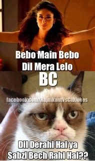 Kareena Kapoor Memes - manhoos billi to kareena kapoor funny meme funny