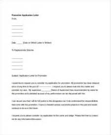 61 Free Application Letter Templates Free Amp Premium