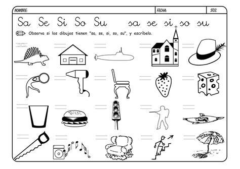 imagenes infantiles con la letra s fichas de infantil y primaria lectoescritura con la letra s
