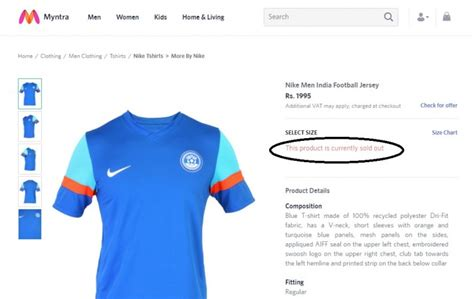 design jersey online india nike s plain design of the new indian football team jersey