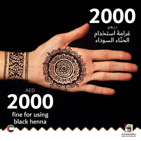 black henna temporary tattoos could leave permanent scars henna can leave scars the times