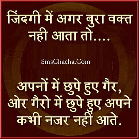 watsapp new life suvichar best engineering jokes in hindi 2017 2018 2019 ford
