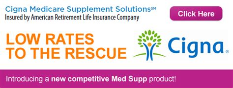 part f supplemental insurance cigna medicare supplemental insurance