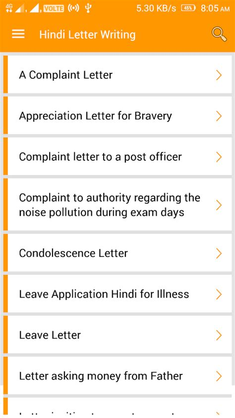 application letter due to illness application letter for leave due to illness