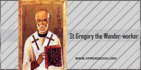st lyrics gregory st gregory the worker confessor of the