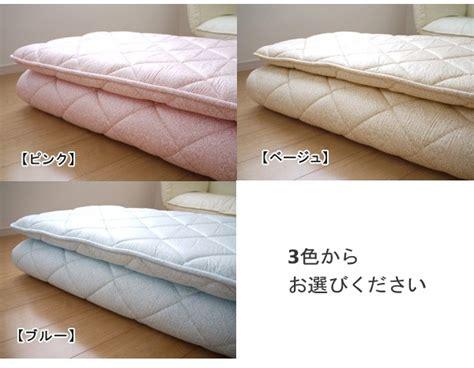 futon bedding futon bedding