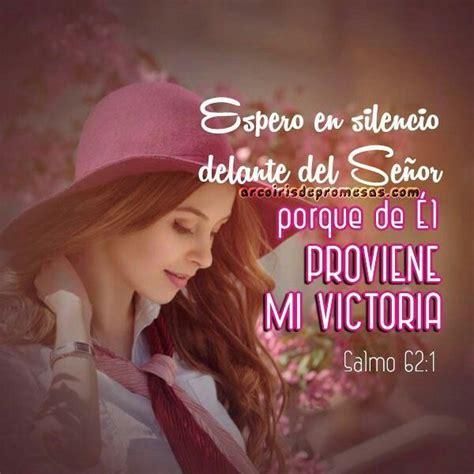 imagenes con mensajes cristianos de victoria del se 241 or proviene mi victoria disfrutar agradecer