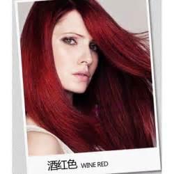 cheap hair color get cheap hair dye aliexpress alibaba