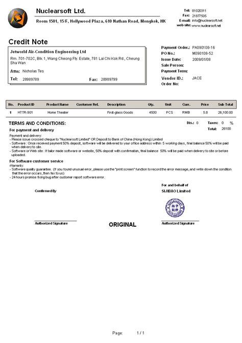 Advantis Credit Limited Letter Credit Memo Letter Coupon Template Free Printable Affidavit Template Uk