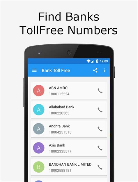 bank finder bank ifsc atm emi tollfree android apps on play
