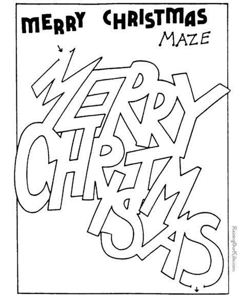 printable holiday maze 86 best images about i love mazes on pinterest christmas