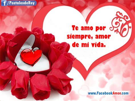 postales hermosas de amor facebook imagenes de amor facebook tarjetas bonitas con frases de amor im 225 genes bonitas