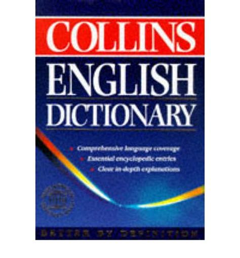collins english dictionary and 0008141797 collins english dictionary 9780004706788