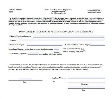 Free Records Sc Sle Rental Assistance Form 10 Free