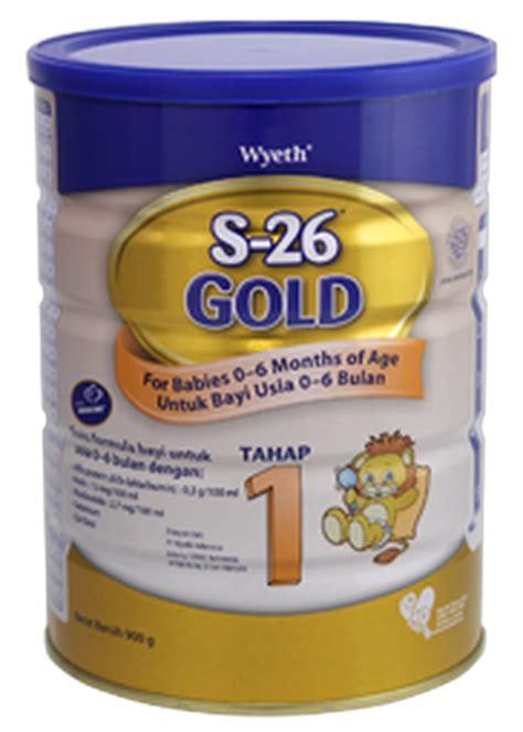 Promo S 26 Procal Gold Vanila 1600 Gram Kemasan Kaleng formula murah
