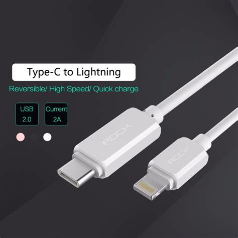 rock usb type c to lightning data sync fast charging cable iphone se 6s macbook