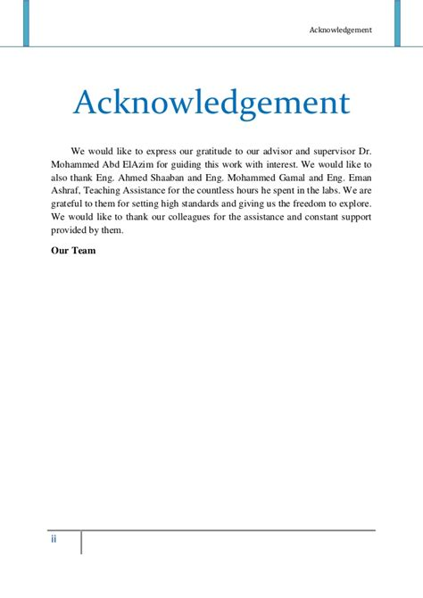 Acknowledgement Letter For Book Of Sle Of Acknowledgement In A Book Report Thedrudgereort804 Web Fc2