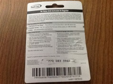 Verizon Virtual Gift Card - redeem codes roblox cards