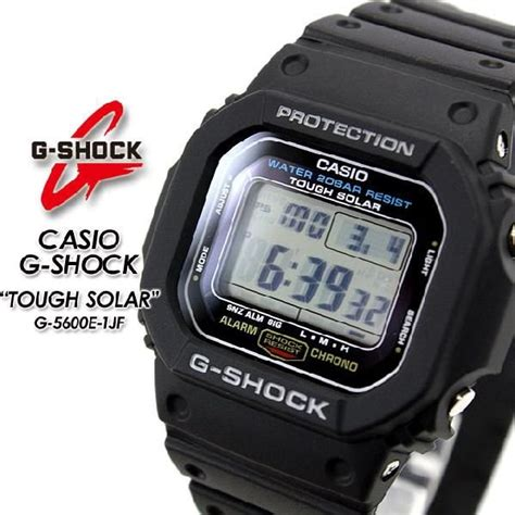 G 5600 Tough Solar g shock gショック タフソーラーモデル g 5600e 1jf g 5600e 1jf spray
