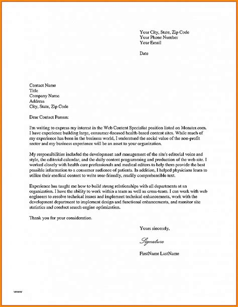 Letter Of Recommendation Personal Statement letter of recommendation lovely sle school